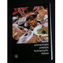 Pongo tom V : Antropologia praktyk kulinarnych. Szkice