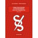 Pisma procesowe w postępowaniu przygotowawczym. Wzory pism. Wyd. VII