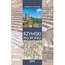 Rzymski Peloponez - Pawlak Marcin