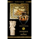 Dionizos w Rzymie - DANUTA MUSIAŁ